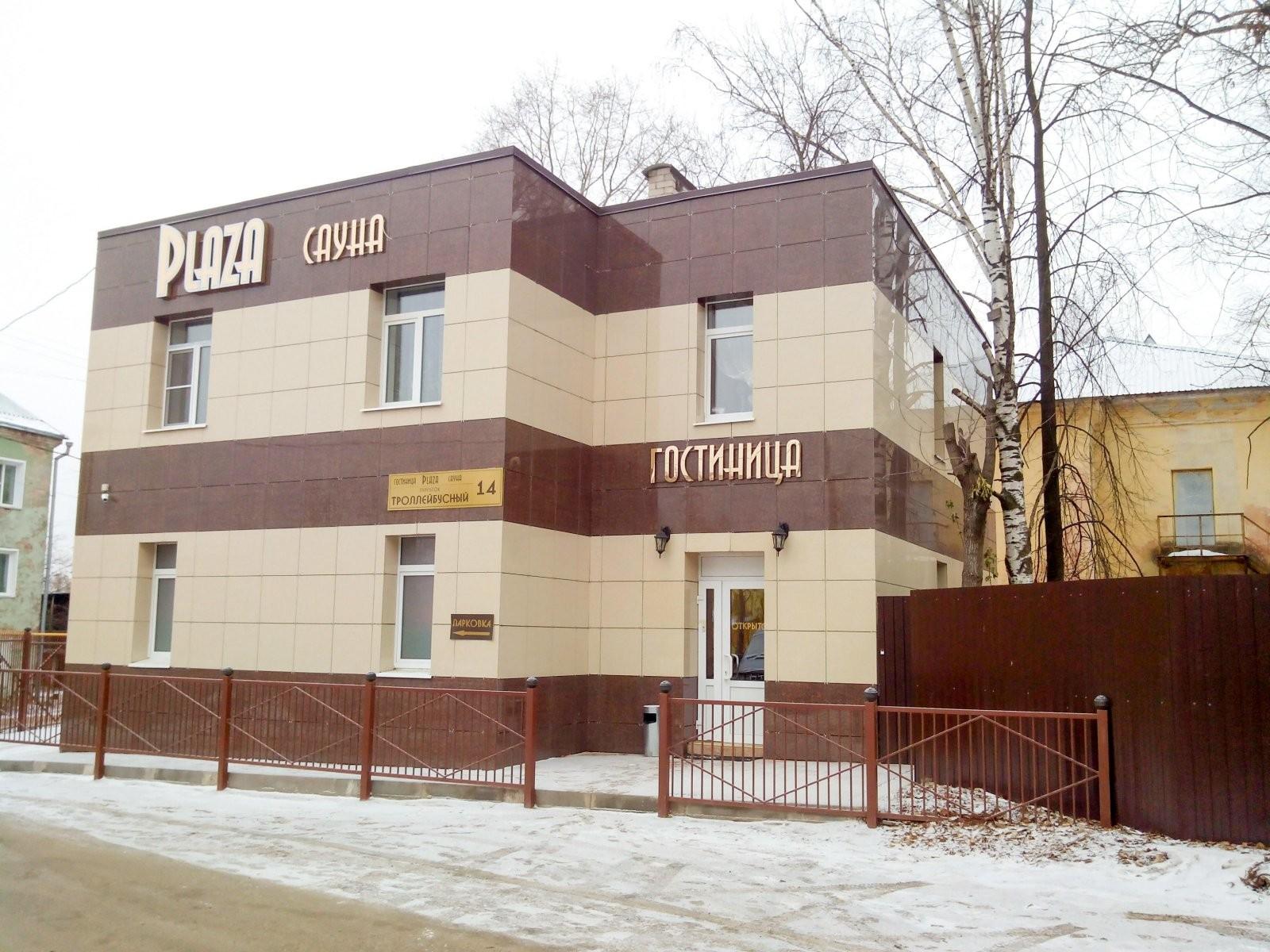 """Гостиничный комплекс """"Plaza"""" - №1"""