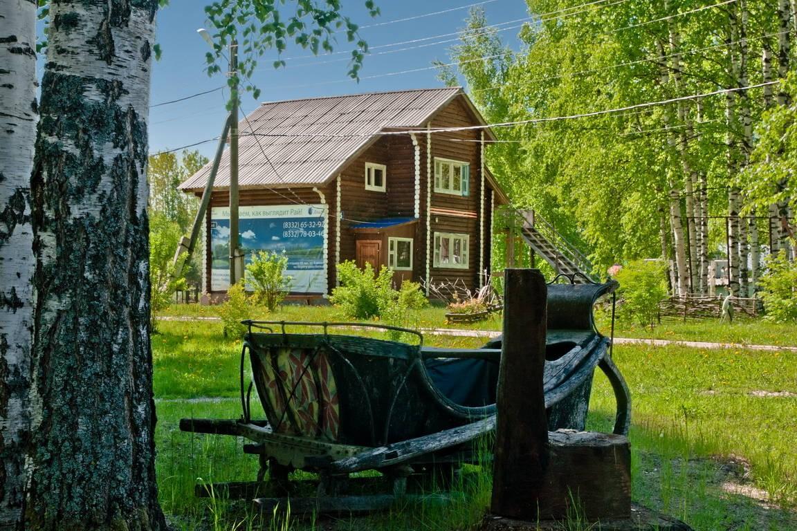 Лебедь, семейно-оздоровительный центр - №50